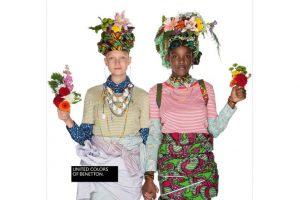Produktbild von United Colors Of Benetton heute mit bis zu 75% Rabatt